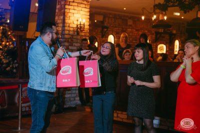 Вечеринка «Ретро FM», 13 декабря 2019 - Ресторан «Максимилианс» Красноярск - 26