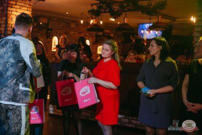 Вечеринка «Ретро FM», 13 декабря 2019 - Ресторан «Максимилианс» Красноярск - 27