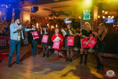 Вечеринка «Ретро FM», 13 декабря 2019 - Ресторан «Максимилианс» Красноярск - 28