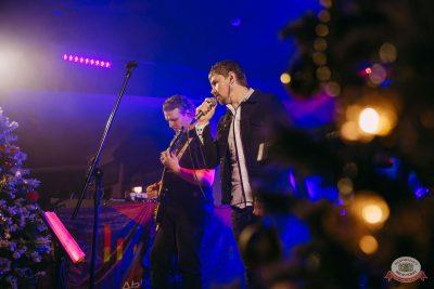 Вечеринка «Ретро FM», 13 декабря 2019 - Ресторан «Максимилианс» Красноярск - 29