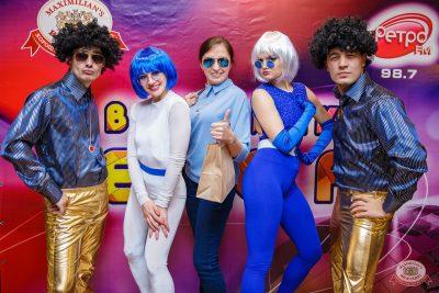 Вечеринка «Ретро FM», 13 декабря 2019 - Ресторан «Максимилианс» Красноярск - 3