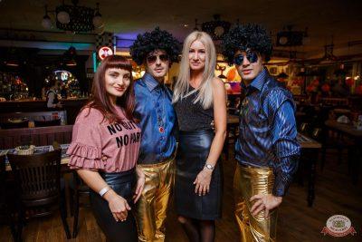 Вечеринка «Ретро FM», 13 декабря 2019 - Ресторан «Максимилианс» Красноярск - 30