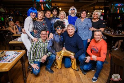 Вечеринка «Ретро FM», 13 декабря 2019 - Ресторан «Максимилианс» Красноярск - 32