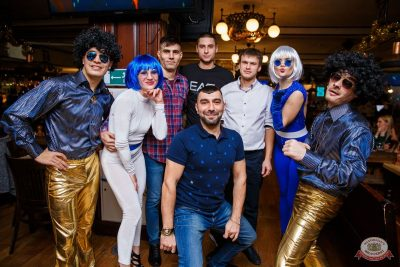 Вечеринка «Ретро FM», 13 декабря 2019 - Ресторан «Максимилианс» Красноярск - 33