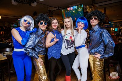Вечеринка «Ретро FM», 13 декабря 2019 - Ресторан «Максимилианс» Красноярск - 34