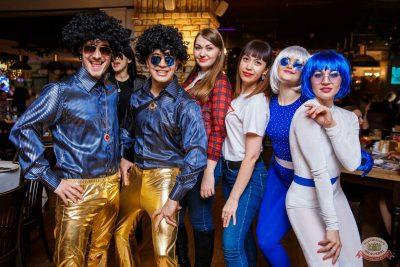 Вечеринка «Ретро FM», 13 декабря 2019 - Ресторан «Максимилианс» Красноярск - 35