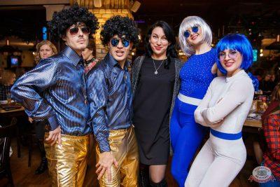 Вечеринка «Ретро FM», 13 декабря 2019 - Ресторан «Максимилианс» Красноярск - 36