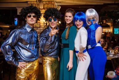 Вечеринка «Ретро FM», 13 декабря 2019 - Ресторан «Максимилианс» Красноярск - 37