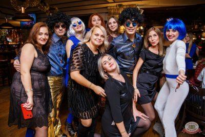 Вечеринка «Ретро FM», 13 декабря 2019 - Ресторан «Максимилианс» Красноярск - 39