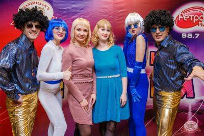 Вечеринка «Ретро FM», 13 декабря 2019 - Ресторан «Максимилианс» Красноярск - 4