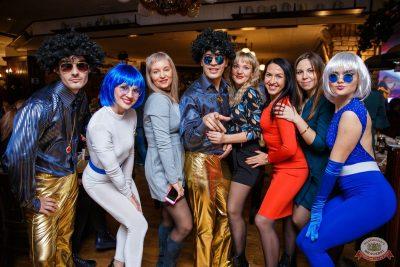 Вечеринка «Ретро FM», 13 декабря 2019 - Ресторан «Максимилианс» Красноярск - 40
