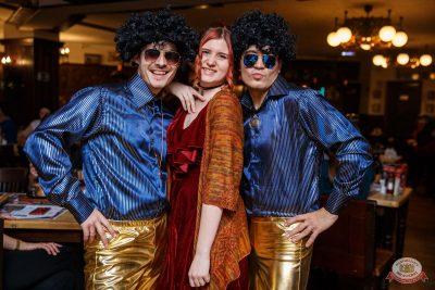 Вечеринка «Ретро FM», 13 декабря 2019 - Ресторан «Максимилианс» Красноярск - 41