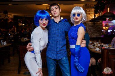 Вечеринка «Ретро FM», 13 декабря 2019 - Ресторан «Максимилианс» Красноярск - 42