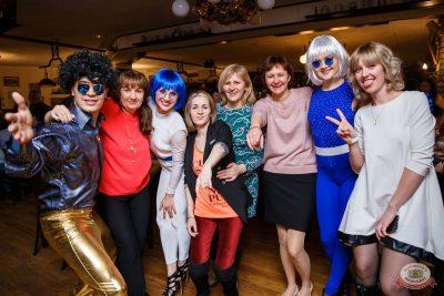 Вечеринка «Ретро FM», 13 декабря 2019 - Ресторан «Максимилианс» Красноярск - 44
