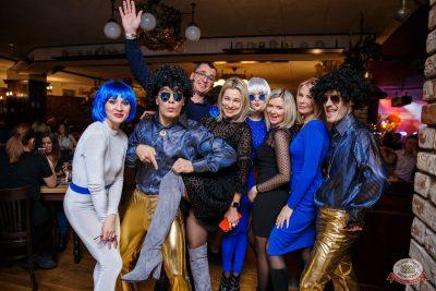 Вечеринка «Ретро FM», 13 декабря 2019 - Ресторан «Максимилианс» Красноярск - 46