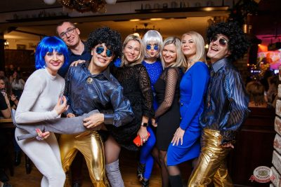 Вечеринка «Ретро FM», 13 декабря 2019 - Ресторан «Максимилианс» Красноярск - 47