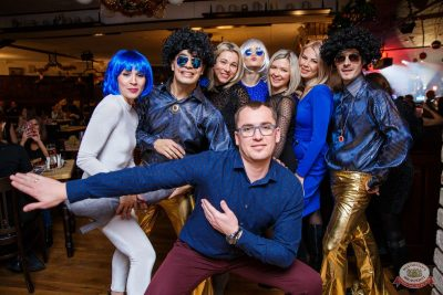 Вечеринка «Ретро FM», 13 декабря 2019 - Ресторан «Максимилианс» Красноярск - 48