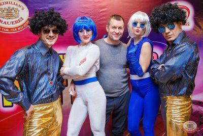 Вечеринка «Ретро FM», 13 декабря 2019 - Ресторан «Максимилианс» Красноярск - 5