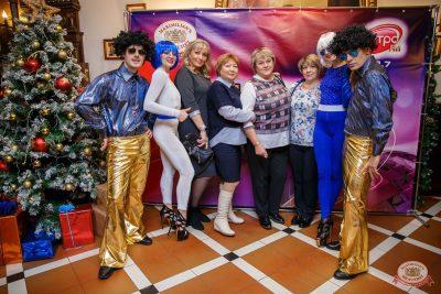 Вечеринка «Ретро FM», 13 декабря 2019 - Ресторан «Максимилианс» Красноярск - 7
