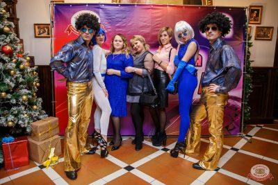 Вечеринка «Ретро FM», 13 декабря 2019 - Ресторан «Максимилианс» Красноярск - 8