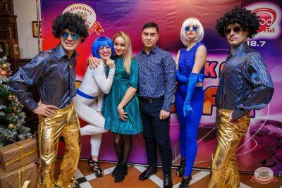 Вечеринка «Ретро FM», 13 декабря 2019 - Ресторан «Максимилианс» Красноярск - 9