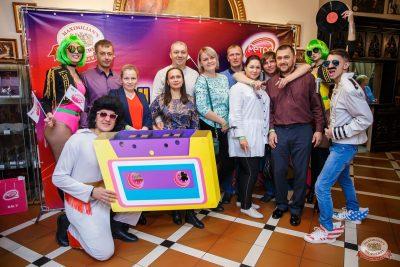 Вечеринка «Ретро FM», 14 сентября 2019 - Ресторан «Максимилианс» Красноярск - 10