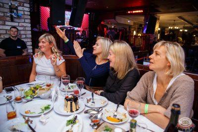 Вечеринка «Ретро FM», 14 сентября 2019 - Ресторан «Максимилианс» Красноярск - 11