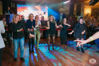 Вечеринка «Ретро FM», 14 сентября 2019 - Ресторан «Максимилианс» Красноярск - 18