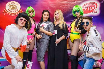Вечеринка «Ретро FM», 14 сентября 2019 - Ресторан «Максимилианс» Красноярск - 2