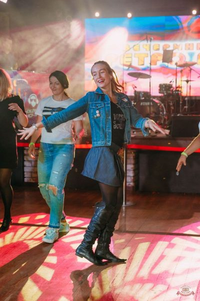 Вечеринка «Ретро FM», 14 сентября 2019 - Ресторан «Максимилианс» Красноярск - 23