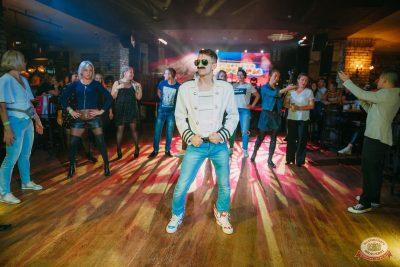 Вечеринка «Ретро FM», 14 сентября 2019 - Ресторан «Максимилианс» Красноярск - 25