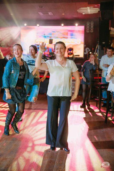 Вечеринка «Ретро FM», 14 сентября 2019 - Ресторан «Максимилианс» Красноярск - 26