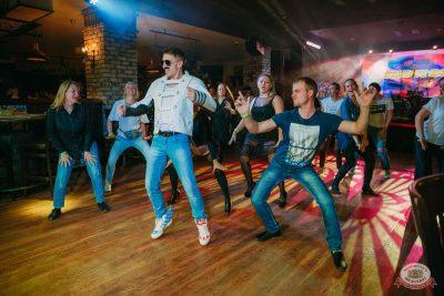 Вечеринка «Ретро FM», 14 сентября 2019 - Ресторан «Максимилианс» Красноярск - 28
