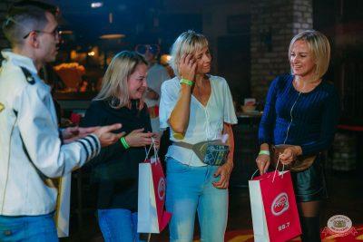 Вечеринка «Ретро FM», 14 сентября 2019 - Ресторан «Максимилианс» Красноярск - 29