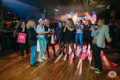 Вечеринка «Ретро FM», 14 сентября 2019 - Ресторан «Максимилианс» Красноярск - 30