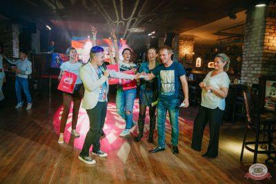 Вечеринка «Ретро FM», 14 сентября 2019 - Ресторан «Максимилианс» Красноярск - 31