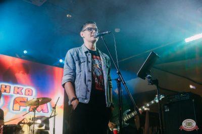 Вечеринка «Ретро FM», 14 сентября 2019 - Ресторан «Максимилианс» Красноярск - 32