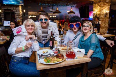 Вечеринка «Ретро FM», 14 сентября 2019 - Ресторан «Максимилианс» Красноярск - 35