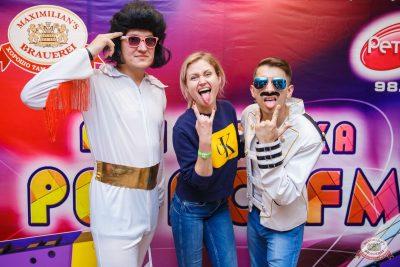 Вечеринка «Ретро FM», 14 сентября 2019 - Ресторан «Максимилианс» Красноярск - 4