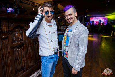 Вечеринка «Ретро FM», 14 сентября 2019 - Ресторан «Максимилианс» Красноярск - 45