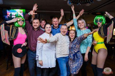 Вечеринка «Ретро FM», 14 сентября 2019 - Ресторан «Максимилианс» Красноярск - 47