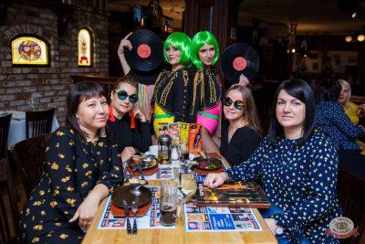 Вечеринка «Ретро FM», 14 сентября 2019 - Ресторан «Максимилианс» Красноярск - 48