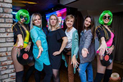 Вечеринка «Ретро FM», 14 сентября 2019 - Ресторан «Максимилианс» Красноярск - 49