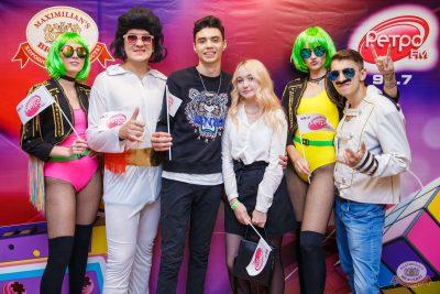 Вечеринка «Ретро FM», 14 сентября 2019 - Ресторан «Максимилианс» Красноярск - 5