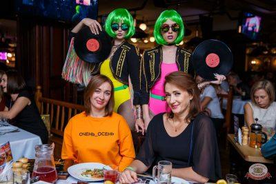 Вечеринка «Ретро FM», 14 сентября 2019 - Ресторан «Максимилианс» Красноярск - 50