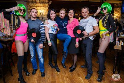 Вечеринка «Ретро FM», 14 сентября 2019 - Ресторан «Максимилианс» Красноярск - 51
