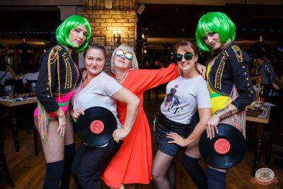 Вечеринка «Ретро FM», 14 сентября 2019 - Ресторан «Максимилианс» Красноярск - 52