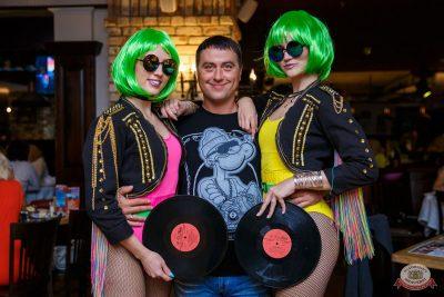 Вечеринка «Ретро FM», 14 сентября 2019 - Ресторан «Максимилианс» Красноярск - 53