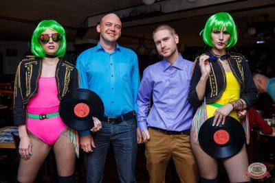 Вечеринка «Ретро FM», 14 сентября 2019 - Ресторан «Максимилианс» Красноярск - 55