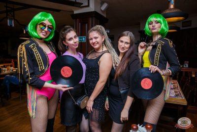 Вечеринка «Ретро FM», 14 сентября 2019 - Ресторан «Максимилианс» Красноярск - 56